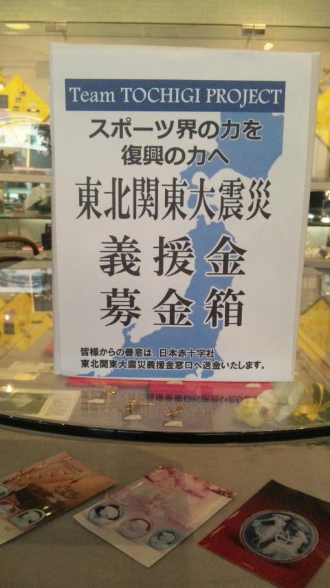 http://tokoyo.weblog.ne.jp/110320_110841.jpg