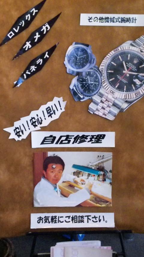 http://tokoyo.weblog.ne.jp/110327_112135.jpg