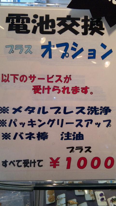 http://tokoyo.weblog.ne.jp/110415_111837.jpg