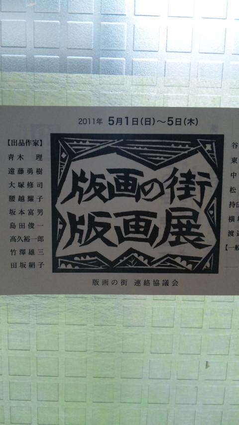 http://tokoyo.weblog.ne.jp/110502_150717.jpg