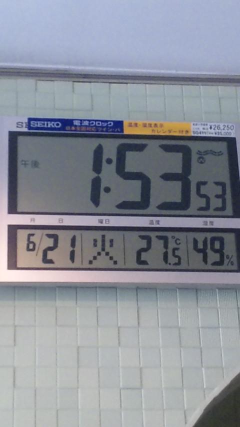 http://tokoyo.weblog.ne.jp/110621_135344.jpg