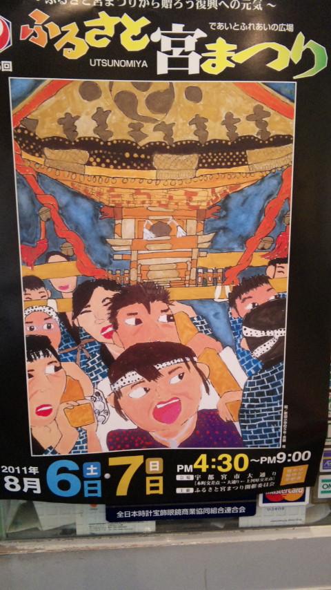 http://tokoyo.weblog.ne.jp/110704_101927.jpg