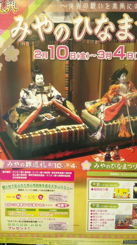 http://tokoyo.weblog.ne.jp/120130_104558.jpg