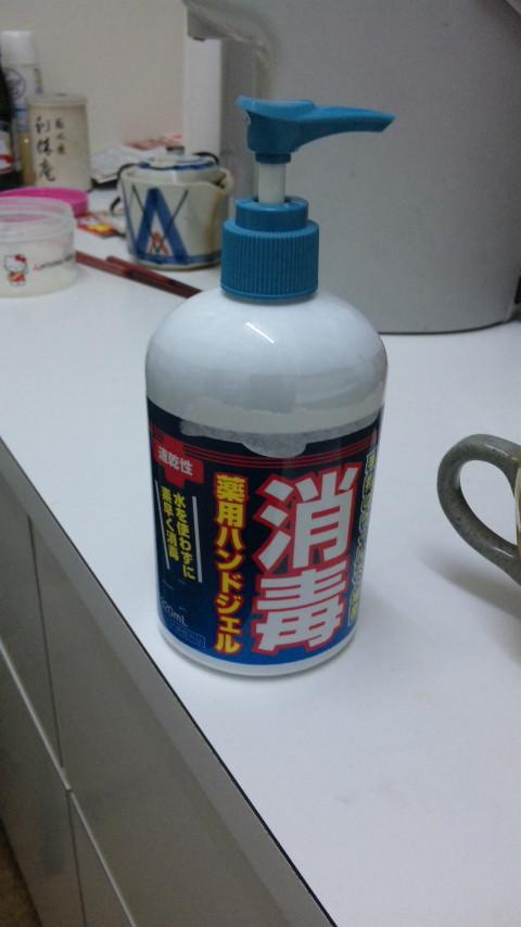 http://tokoyo.weblog.ne.jp/120207_132426.jpg