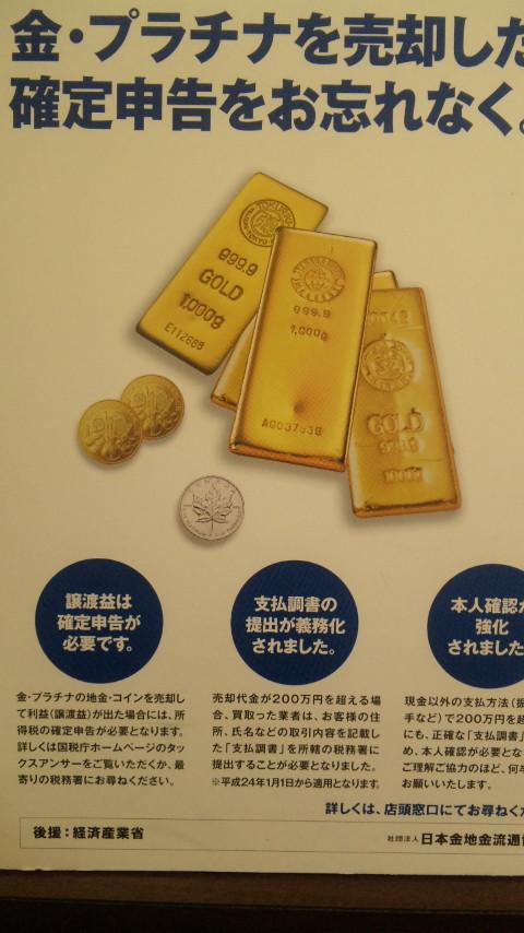 http://tokoyo.weblog.ne.jp/120212_160107.jpg