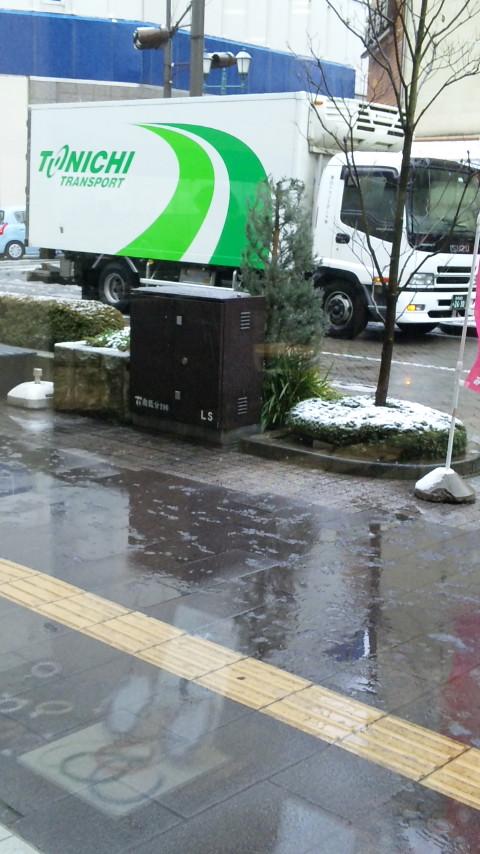 http://tokoyo.weblog.ne.jp/120225_101228.jpg