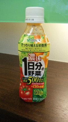 http://tokoyo.weblog.ne.jp/assets_c/2012/03/120309_130348-thumb-240x427-527.jpg